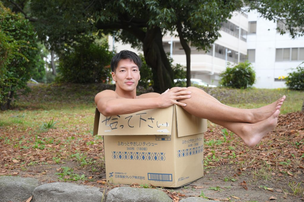 捨てマッチョ@フリー素材 筋肉/reference photo for drawing muscle/box macho at the park
