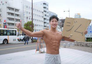 ヒッチハイクでジムに行くマッチョ/reference photo for drawing muscle/date at the park@写真 マッチョ