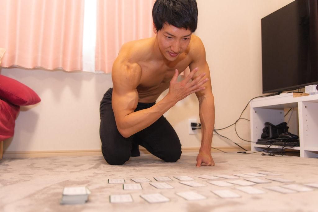 百人一首マッチョ/reference stock photo muscle clean up@マッチョ写真集