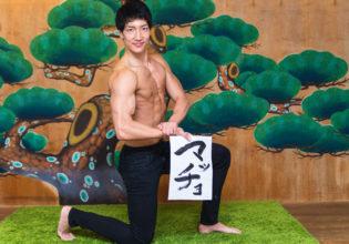 賀正マッチョ/reference stock photo muscle new year holidays in Japan @フリー素材 正月