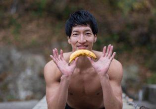 バナナとマッチョ/reference stock photo muscle in autumn colors@モデル 筋肉