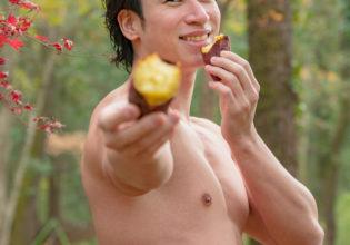 ほら、君の好きなヤキイモだよ@フリー素材 マッチョ