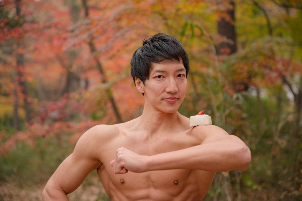 紅葉豆腐とマッチョ/reference stock photo muscle in autumn colors@フリー素材 豆腐