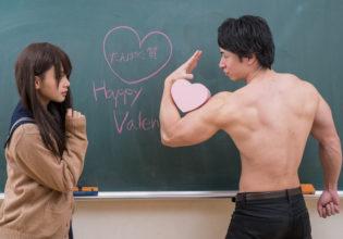 バレンタインのマッチョ@著作権フリー 画像 筋肉
