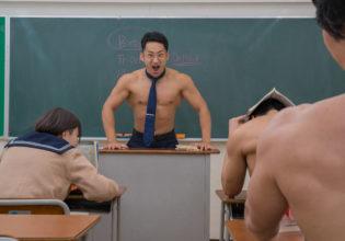 授業態度が悪い生徒に喝を入れるマッチョ先生@フリー素材 筋