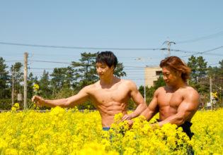 菜の花畑のマッチョ/reference stock photo muscle field of canola flower@フリー素材 モデル