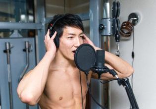 【音声素材】今日はしっかりタンパク質摂ってくださいね@アスリートモデル 筋肉