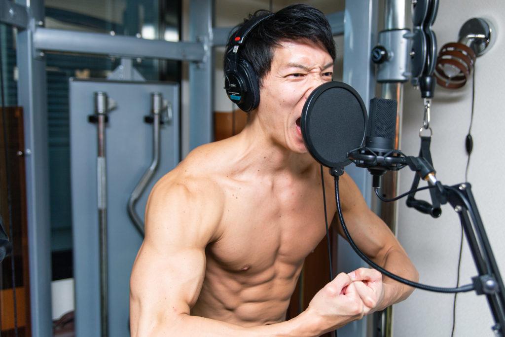 【音声素材】デカイよ/reference stock photo muscle material voice@ボディビル 掛け声