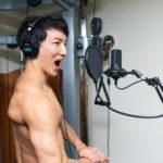 【音声素材】仕上がってるよ~仕上がってるよ~@アスリートモデル 筋肉
