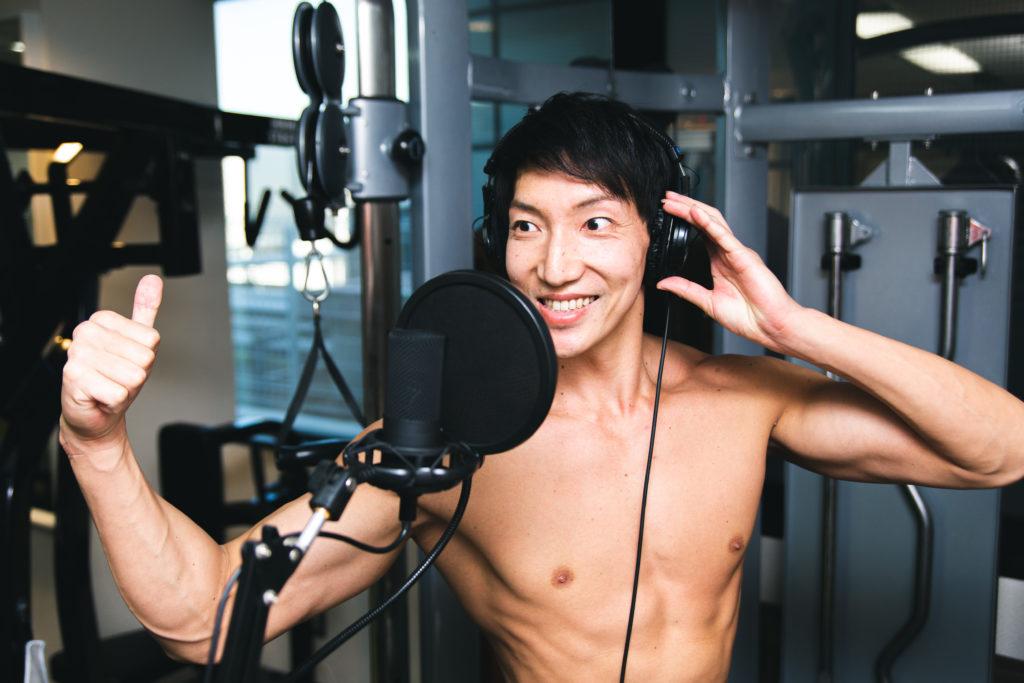 【音声素材】ジム行く?/reference stock photo muscle material voice lets go gym@アスリートモデル 筋肉