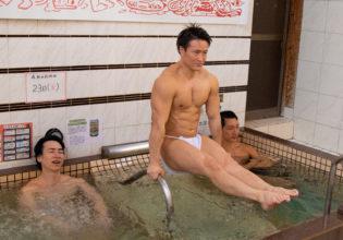 湯舟でリラックスするマッチョ/reference stock photo muscle public bath@写真 筋肉