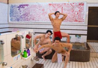 銭湯でキメるマッチョ/reference stock photo muscle public bath@写真 筋肉