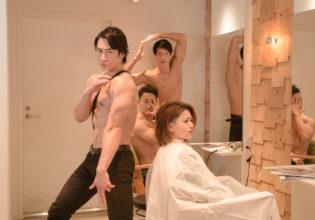 唐突にジョ〇ョ立ちをキメる美容師マッチョ/reference stock photo muscle beauty salon jojo pose@写真 マッチョ