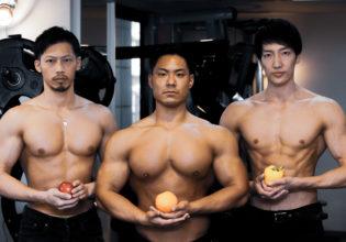 果実と大胸筋/reference stock photo muscle pecs and fruits@アスリートモデル マッチョ