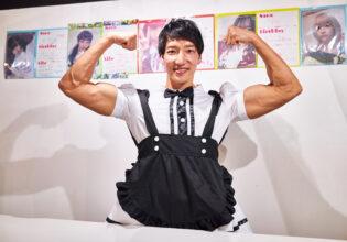 【メイド喫茶のマッチョ】お帰りなさいませご主人様(ダブルバイセプス)reference photo for drawing maid macho/maid cafe@マッチョメイド